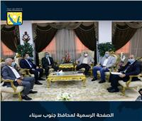 محافظ جنوب سيناء يستقبل رئيس جامعة الملك سلمان الدولية