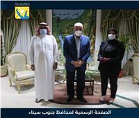 محافظ جنوب سيناء يستقبل زوجة الشهيد محمد إبراهيم