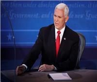 مناظرة النواب| بنس: أمريكا وحلفائها الآن أكثر أمنًا