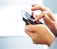 صور   السرقة والخطف.. كيفية جعل هاتفك منقذك في حالات الطوارئ؟