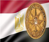 القوات المسلحة تطلق موقعا إلكترونيا لتقديم الخدمات لإدارة شئون الضباط