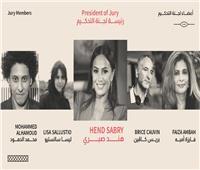 هند صبري رئيساً لمسابقة صناعة الأفلام القصيرة بمهرجان البحر الأحمر