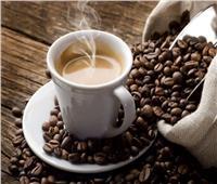 دراسة تؤكد: القهوة تحمي من الأمراض المزمنة وتزيد العمر