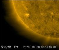 ناسا: رصد بقعة شمسية جديدة