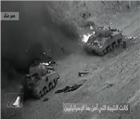 فيديو يرصد اعترافات جنرالات إسرائيل عن بطولات الجيش المصري