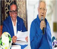 إيقاف «مرتضى منصور» يصل الكاف رسميًا