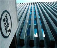 البنك الدولي: لهذا السبب سيعاني 115 مليون شخص من الفقر التام هذا العام