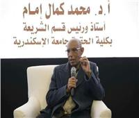 وزير الأوقاف ناعيا العالم محمد كمال: «فقدنا قامة علمية راسخة»