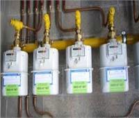 إجراءات توصيل الغاز الطبيعي بالتقسيط للمنازل