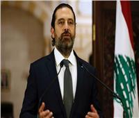 الحريري يحذر من نشوب حرب أهلية في لبنان