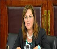 وزيرة التخطيط :الدولة تولي اهتمامًا كبيرا بالتوطين المحلي لأهداف التنمية المستدامة