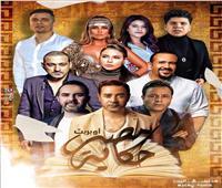 عمر كمال يتعاون مع محمد فؤاد ومدحت صالح في أوبريت «مصر حكاية»