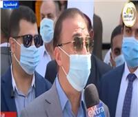 فيديو| محافظ الإسكندرية: افتتاح مساجد اليوم ردا على المشككين