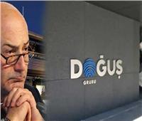 بلومبرج: شركة قابضة تركية تتعثر في سداد ديون بقيمة 2.7 مليار