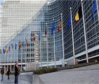 العراق ينضم إلى مجلس المحافظين في البنك الأوروبي لإعادة الإعمار والتنمية