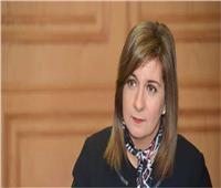وزيرة الهجرة تنعى صبري بولس رجل الأعمال المصري بكندا