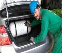 بعد قرار لجنة التسعير..احسب سعر تحويل السيارات من  البنزين للغاز