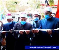 صور| قيادات الدعوة: افتتاح 9 مساجد بأسيوط أبلغ رد على الجماعة الإرهابية