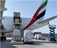 الإمارات ترسل 25 طناً مساعدات غذائية لليمن لتخفيف معاناة 3500 شخص