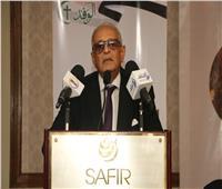 نص كلمة بهاء أبو شقة في حفل الوفد بذكرى نصر ٦ أكتوبر