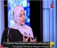 فيديو | «زينب»: لا أفكر في خلع الحجاب.. وزوجي لا يستغلني