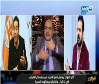 فيديو  محمد الباز يفضح المذيع الإخواني حمزة زوبع بالمستندات!