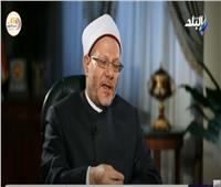 فيديو| المفتي يرد على تجاوزات الرئيس الفرنسي بحق الإسلام