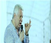 «الأولمبية»: ليس من حق الزمالك اللجوء للمحاكم بعد إيقاف مرتضى منصور