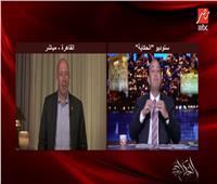 فيديو| اللجنة الأولمبية: لدينا 29 شكوى من اتحادات رياضية ضد مرتضى منصور