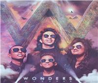 «wonders» أول فريق غنائي محترف من ذوي القدرات الخاصة في العالم العربي