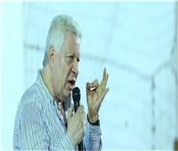 «الأولمبية» لـ«مرتضى منصور»: هذه الجهات المختصة فقط للاعتراض على قراراتنا