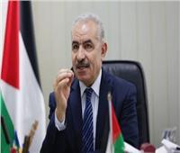 فلسطين والاتحاد الأوروبي يبحثان دعم إجراء الانتخابات التشريعية والرئاسية