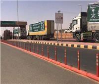 عبور 24 شاحنة مقدمة من مركز الملك سلمان للإغاثة منفذ الوديعة متوجهة لعدة محافظات في اليمن