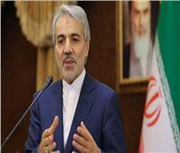 إصابة مساعد الرئيس الإيراني بفيروس كورونا