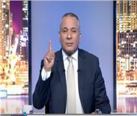 أحمد موسى: الخونة في تركيا يتجسسون على بعض وفضائحهم لا تنتهي.. فيديو