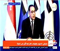 رئيس الوزراء يستعرض صورة مصر في فترة الحرب العالمية الثانية