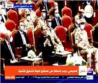 الرئيس السيسي: مصر لا يمكن القضاء عليها بحرب من الخارج