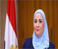 وزيرة التضامن تشهد اليوم احتفالية اليوم العالمي للفتاة