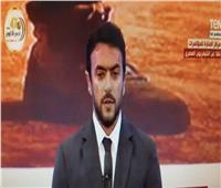 فيديو| أحمد العوضي لـ الرئيس السيسي: الله المستعان على كل أعداء الوطن