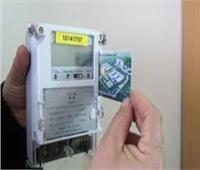 «الكهرباء» تكشف أسباب وضع الكارت بالعداد لمدة 15 ثانية قبل الشحن