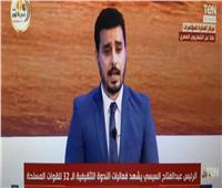 فيديو| إسلام حافظ: اللي ضحوا بأرواحهم من أجل هذه الأرض أسمهم شهداء