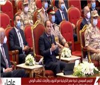 أبرز 12 معلومة اقتصاديةتهم المصريين بالندوة التثقيفية.. تعرف عليها