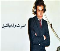 عيد ميلاد الهضبة | «صوت وادى النيل».. قصة أول أغنية لعمرو دياب