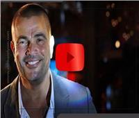 فيديو جراف| دويتوهات في مشوار عمرو دياب