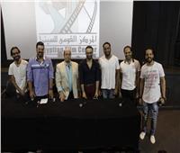 بالصور | فعاليات «نادي سينما الشباب» للمركز القومي للسينما