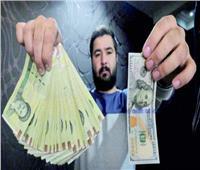 العملة الإيرانية تهبط إلى مستوى منخفض غير مسبوق بعد العقوبات الأمريكية