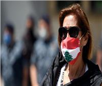 لبنان تسجّل 1010 إصابات جديدة بفيروس كورونا