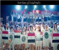 شاهد | «ألف ليلة وليلة» في ذكرى انتصارات أكتوبر لـ«إنجي علي»
