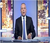 أحمد موسي ينفي حدوث أي تغييرات وزارية خلال الفترة الحالية.. فيديو