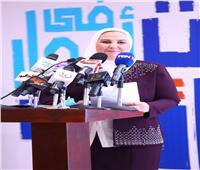 «التضامن»: مصر من أول ٢٠ دولة صدقت على اتفاقية حقوق الطفل